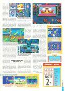 Page25-426px-Gamers DE 1995-07.pdf