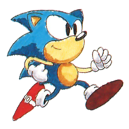 Sonic 91 art 25