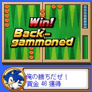 Sonic Gammon 5