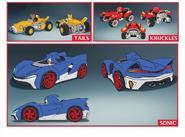 TSR Car Concept 1