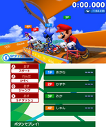 Mario-Sonic-Rio-2016-3DS-Screenshot-3