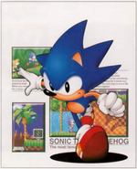 Sega Saturn Magazine Jam