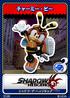 Shadow the Hedgehog 09 Charmy Bee