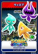 Sonic Colors karta 9