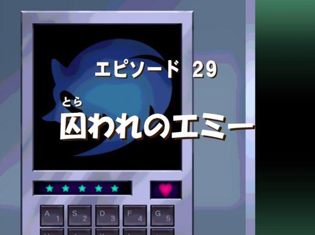 Sonic x ep 29 jap title