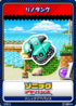 Sonic Advance 04 Rhino Tank