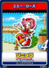 Sonic Advance 12 Amy Rose