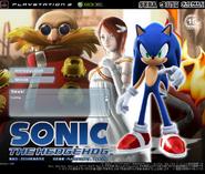 Sonic Elise Eggman