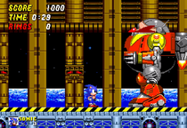 Death Egg Robot S2