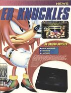 MeanMachines Chaotix 2