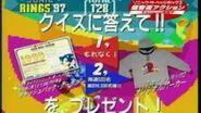 Sonic 2 JP Commercial 2