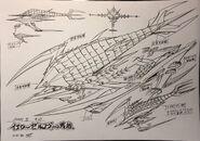 Sonic X Metarex Concept 6