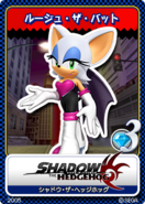Shadow the Hedgehog karta 12