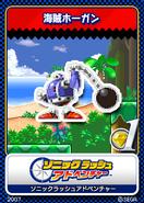Sonic Rush Adventure karta 2