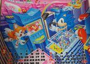Sega World 1995 Calendar Mar Apr