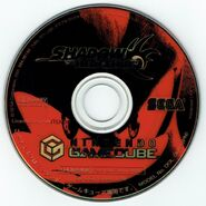 Shadow gcn jp disc