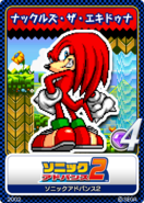 Sonic Advance 2 - 12 Knuckes the Echidna
