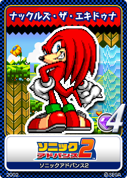 File:Sonic Advance 2 - 12 Knuckes the Echidna.png