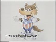 Sonic lobo concepto 2