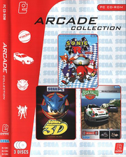 Arcadecollection