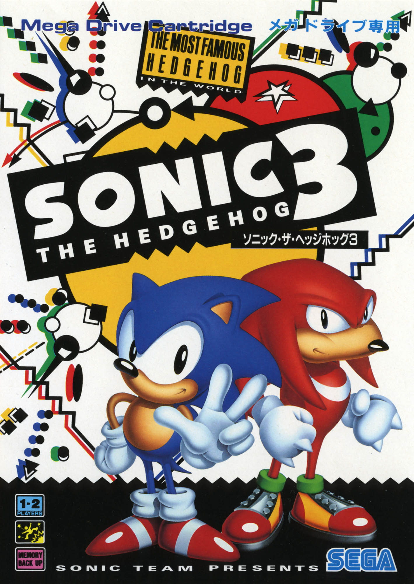 Sonic The Hedgehog 3 Sonic News Network Fandom