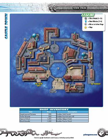 File:Sonic06 Prima digital guide-54.jpg
