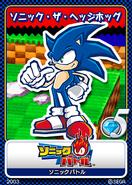Sonic Battle karta 11