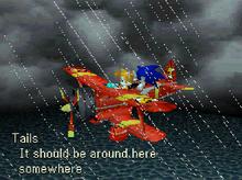 Tornado Rush Adventure