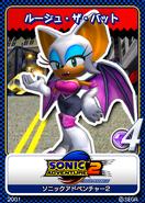 Sonic Adventure 2 karta 11