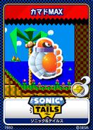 Sonic Chaos karta 8