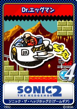 File:Sonic the Hedgehog 2 (8-bit) 13 Dr. Robotnik.png