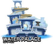 Water Palace SG 3DS