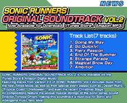 Sonic Runners ad 68