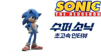 Sonic The Hedgehog Movie - Korean Interview Featuring The Blue Blur Himself