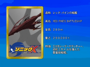 Sonic X karta 125