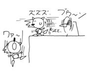 Sonic 1 sketch 18