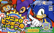 Sonic Pinball Party JP