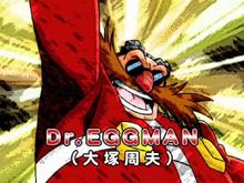 Eggman Sonic X ending