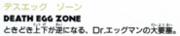 HirokazuYasuharaS&K-Logo6