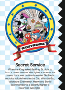 SecretServiceProfile