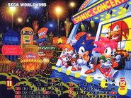 Sega World 1995 Calendar Nov Dec
