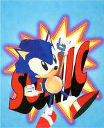 Sonic Inne 16