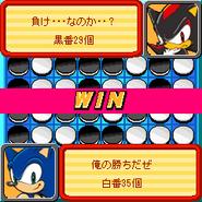 Sonic Reversi Hyper 7