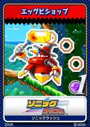 Sonic Rush karta 4