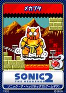 Sonic 2 8bit karta 11