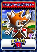 Sonic R karta 8