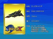 Sonic X karta 58