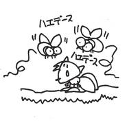 Whisp Sketch