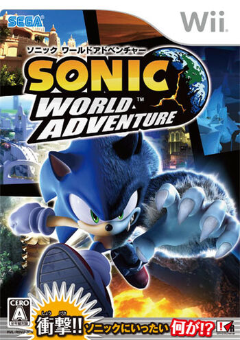 Sonic World Adventure, AKA Sonic Unleashed