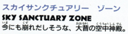 HirokazuYasuharaS&K-Logo5